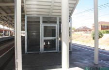 358 mesh Storage area with lockable door. Wayville, South Australia.